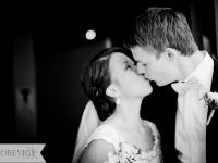 bryllupsfoto-74.jpg