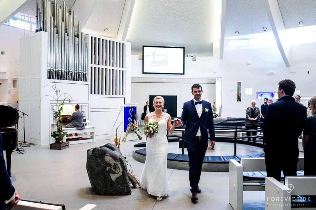 BRYLLUP: Et kirkebryllup er en smuk begivenhed